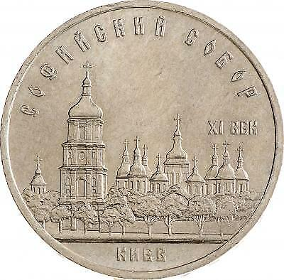 "Basil/'s Cathedral/"" 200 rubles commemorative souvenir banknote /"" St"