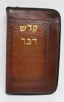 """Hand Tooled Handmade Leather Hebrew Bible Cover Zippered """"holy Word"""" Brown"""