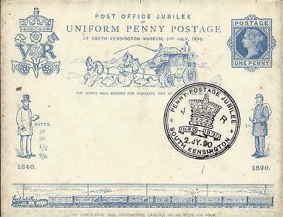 GB 1890 PO Jubilee Illustrated Cover with South Kensington FDI Special Cancel