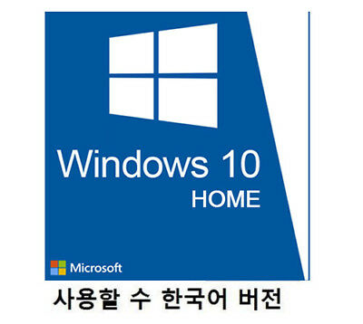 Windows 10 HOME Retail Key 32 64 BIT - 100% - Licenza Korean ESD