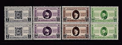 Egypt 1946 80th Anniversary of First Egyptian Postage Stamp Set of Pairs MNH
