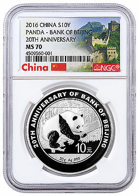 2016 China 10Y 30g Silver Panda - 20th Anniv Bank of Beijing NGC MS70 SKU42779