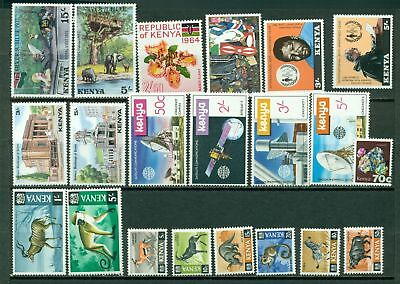 Kenya Assort 1 MNH Animals Satellites Flora Fauna as imaged $$