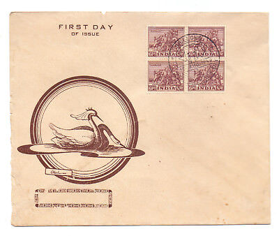 India 1949  Archaeological First Day Cover Private Shillong Cds