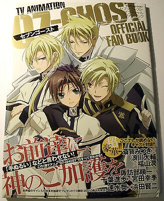 Artbook animation 07-Ghost Official Fan book OBI 07 ghost Anime Manga ichihara