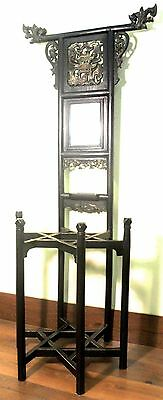 Antique Chinese Wash Stand (5969) Circa 1800-1849