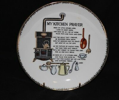 Decorative Hanging Plate My Kitchen Prayer