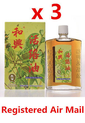 Hoe Hin Wood Lock Oil aches & Strain Relief Muscle Joint Pain 50ml x 3 Bottles