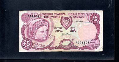 CYPRUS Five Pounds £5 Banknote  1.10.190