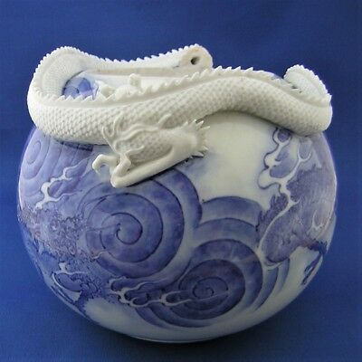 Antique Large Hirado Japanese Porcelain Dragon Jar .