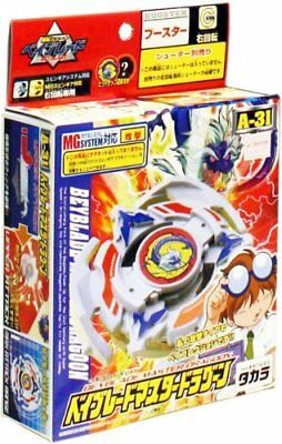Beyblade master Dragoon A-31 booster right rotating magnetic #R4830 F/S