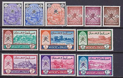 Muscat And Oman 1966 SG 94/105 Definitives MNH Yvert 76/87