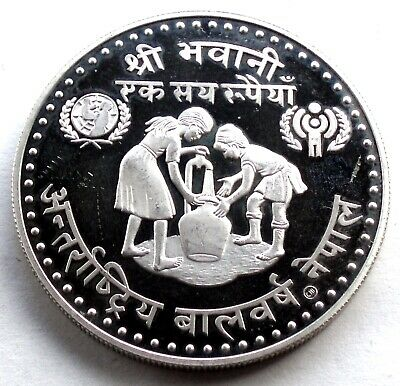 NEPAL 100 RUPEE 1974 International Year of the Child, Silver Proof A3.2