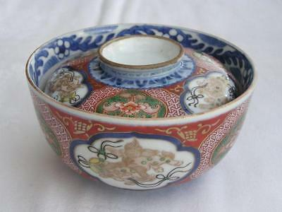 Antique Japanese Imari chawan with shishi 1730-1760 handpainted #3960