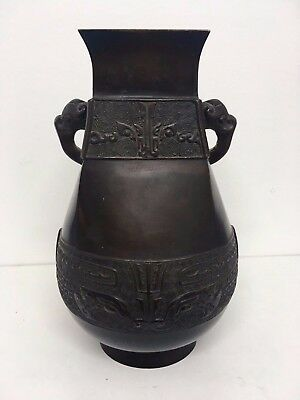 Museum Quality Qing Dynasty Chinese Archaistic Bronze Vase Beast Handles