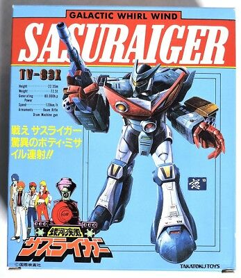 S497. VINTAGE: Galactic Whirl Wind SASURAIGER TV-83X Diecast Robot (1980's) ;;