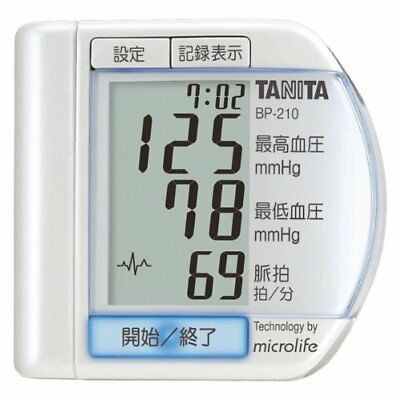 BP-210-PR Blutdruckmonitor (Japan Import)