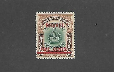 Brunei Stamp #6 (Hinged) From 1909.