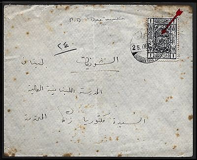 "JORDAN 1924 AND UNUSUAL ""AMMAN DISTRICT"" SMALL CIRCLE CANCEL TYING 1pi  POSTAGE"