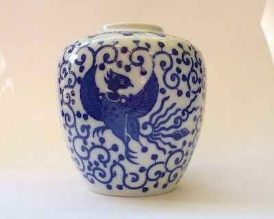 Asian Oriental Blue White Ginger Jar Pot Phoenix Porcelain Ceramic Display Decor