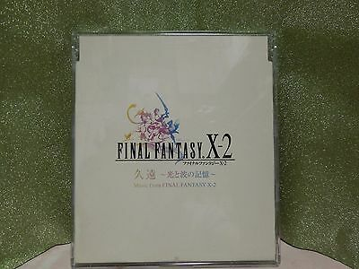 FINAL FANTASY X-2 久遠 ~光と波の記憶~ Compact Disk Single CD