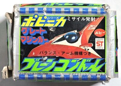 S512. VINTAGE: Mazinger Z BRAIN CONDOR Die-Cast Ship from POPY (1970's) ;;