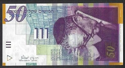 Israel P-60b 2001 Choice UNC 50 New Sheqalim
