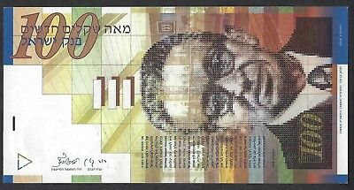 Israel P-61b 2002 Choice UNC 100 New Sheqalim