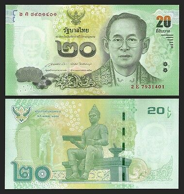 Thailand 20 BAHT ND 2014 Sign.85 P New UNC OFFER !