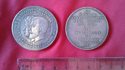 Rare Antique Russian Imperial Silver Color Coin 1 Ruble Rouble 1894 Alexander