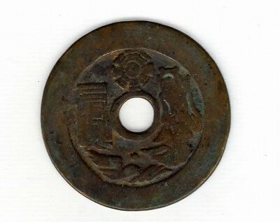 Chinese Amulet Coin Esen (Picture Coin) Unknown MON 1249