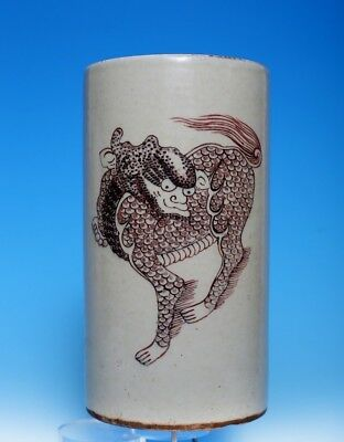 Antique Rare Chinese Painting Porcelain Brush Pot The Mascot Kylin Mark FA652 AC