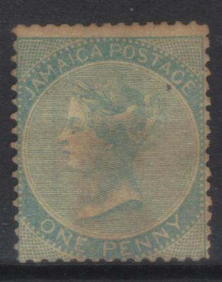 Jamaica 1860-1870 Pineapple Sg1 Used Cat £15