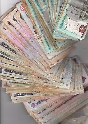 Egypt - large collection of old banknotes