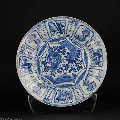 37.8CM ca 1600 Chinese Porcelain Huge Wanli Flower Kraak Plate Antique Ming C...