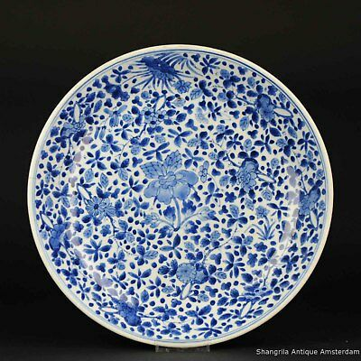 34.5CM Antique Chinese ca 1690 Kangxi Cobalt Blue White Charger Plate Qing China