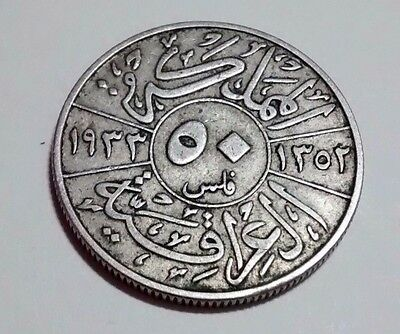 Vintage coin of Iraq, 50 Fils, dated 1933 (1352), King Faisal I, silver 0.500