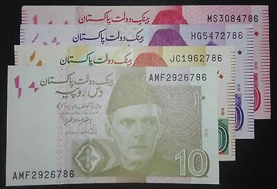 Pakistan set of 10 20 50 & 100 with ending HOLY NUMBER 786... 2016 UNC
