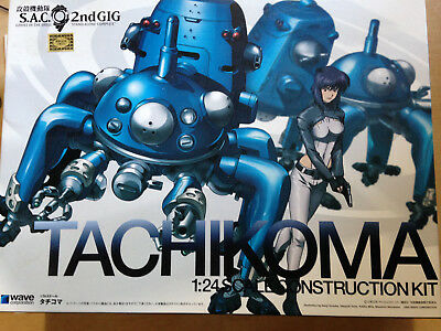 Ghost in the Shell S.A.C. 1/24 Tachikoma model kit