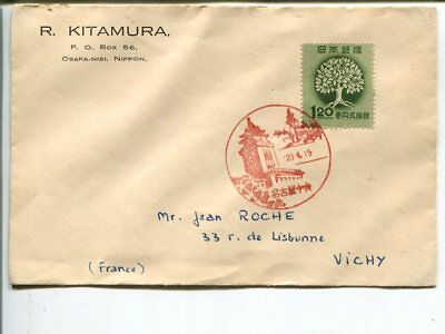 Japan special cancel cover to France 1948