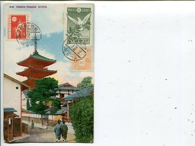 Japan post card to Sweden 1920, franked on front, glue rest on address side