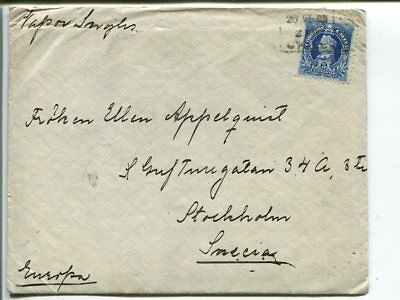Chile 2x5c on cover to Sweden 1905