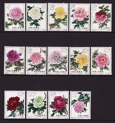 China 1964 Peonies Stamps Part Set (14 of 15) MLH