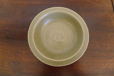 Old Chinese Song dynasty Longquan fish plate