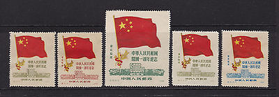 China 1950 Flag of People's Republic Full Set of 5 Stamps mint