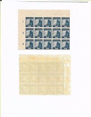 JAPANESE OCCUPATION NETHERLANDS INDIES 1943 - MINT BLOCK OF 15 x 4c TEMPLE