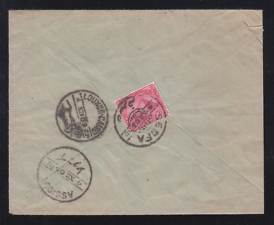 Egypt  1903 Used Cover From Sedfa To Assiout  Tpo Louxor-Cairo Cds.