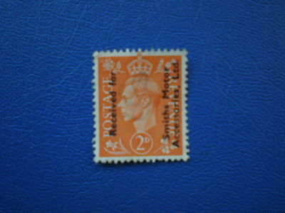 Great Britain  George VI commercial overprint Smiths motor accessories