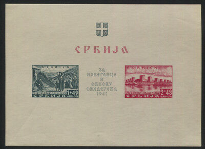 Serbia 1941 Souvenir Sheet Imperf Sc #2NB6 MNH Minor Crease & Gum Spot