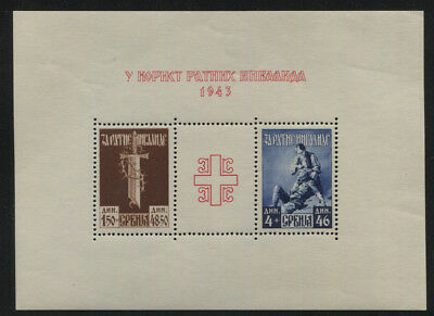 Serbia 1943 War Invalids Souvenir Sheet Sc #2NB27 MNH OG